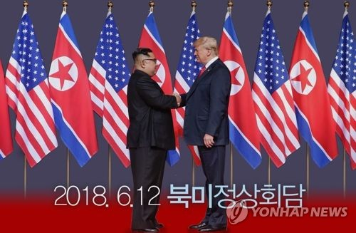 북미정상 역사적인 만남 (PG)