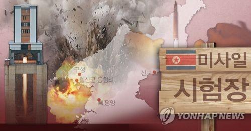 북한 미사일 시험장 폐기 가능성 (PG)