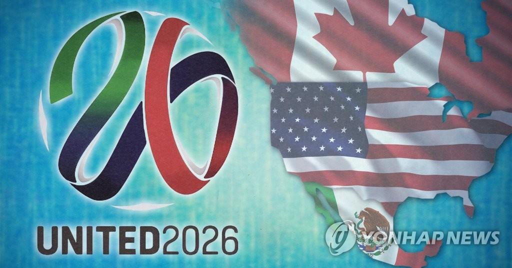 미국ㆍ멕시코ㆍ캐나다, 2026년 FIFA 월드컵 공동 개최 (PG)