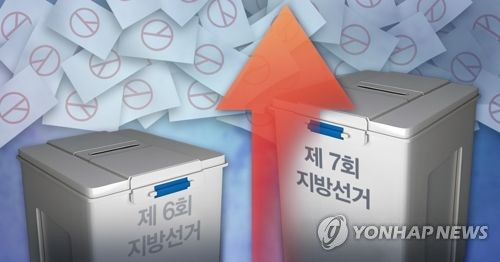 7회 지방선거 투표율 상승 (PG)