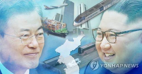 한반도 신 경제구상ㆍ남북정상회담ㆍ북미회담(PG)
