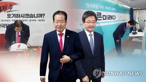 보수 참패 후폭풍…야당 대표 줄줄이 사퇴(CG)