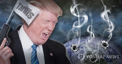 미국발 세계 무역전쟁·관세폭탄 (PG)