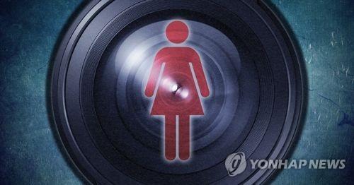 """법원 """"실시간 전송기능 없는 몰카 감청설비 아니야"""""""