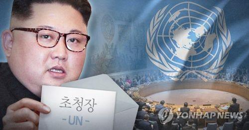 유엔 총회에 김정은 초청될까? (PG)