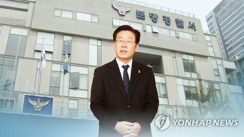 """경기도 대변인 """"이재명 수사과정서 기밀유출 의혹 있다"""""""