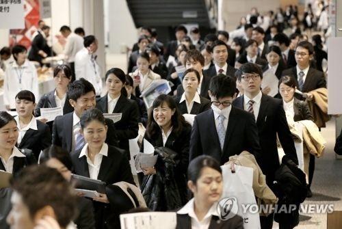 일본 취업설명회