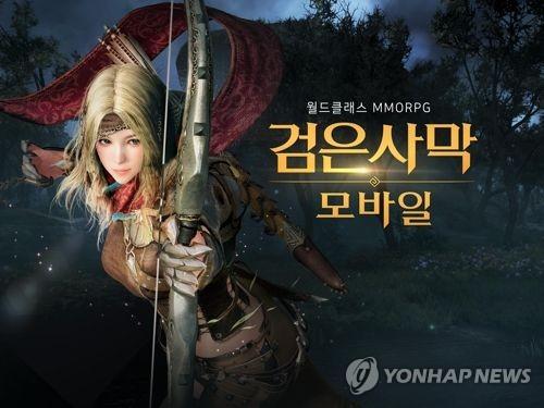 올해 대한민국 게임대상에 '검은사막 모바일'…6관왕 달성