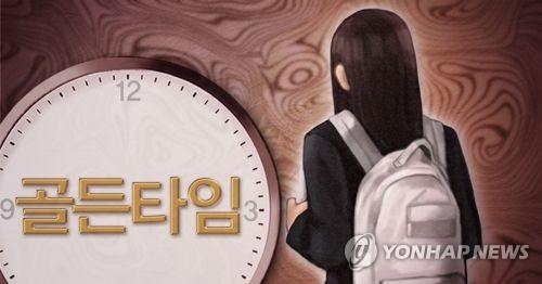 강진 여고생 실종 일주일…'골든타임' 앞두고 주민도 수색 동참