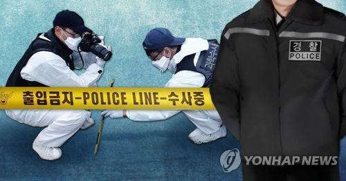 """서울 강서구 40대 여성 피살사건…""""전 남편이 유력 용의자"""""""