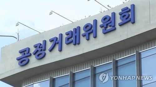 공정위, 학교 도우미로봇 입찰 담합한 中企 검찰 고발