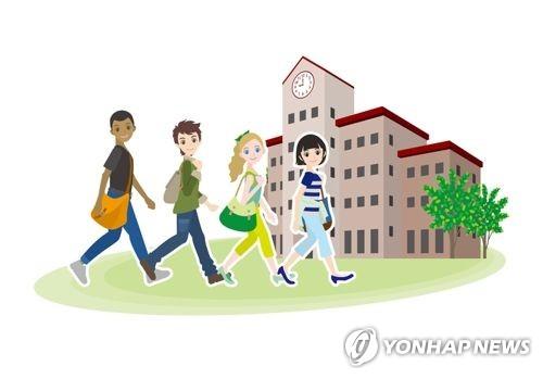 """""""다문화청소년 정책 추진 과정서 의도치않은 '낙인효과' 초래"""""""