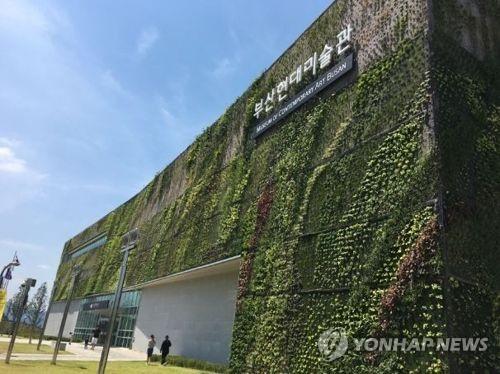 부산현대미술관 3월 29일 올해 첫 전시 '나와 마주하기'