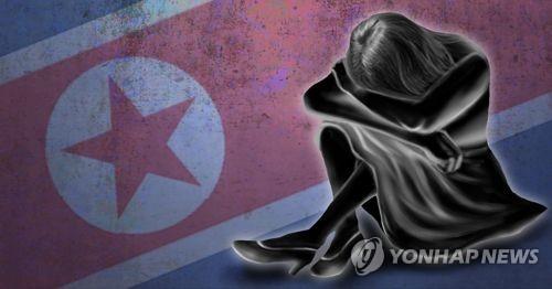 美, 17년 연속 北 '최악 인신매매국' 지정…북중정상회담속 주목