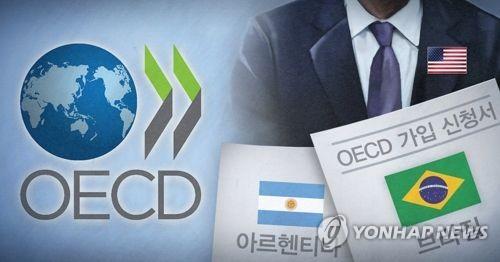 미국, 브라질 OECD 가입 지원하기로