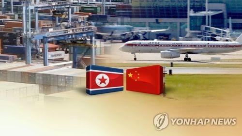중국 대북제재 완화하나…北대외경제성 구본태 부상 방중(CG)