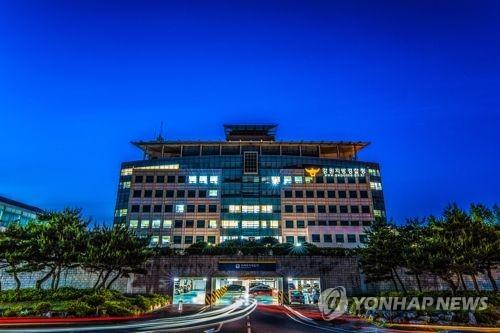 강원경찰, 3년간 53명 징계…'음주 운전' 최다·절도 행위도(종합)