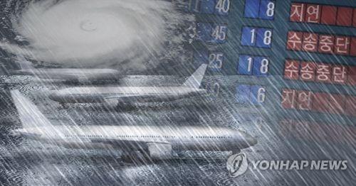 태풍ㆍ폭우ㆍ강풍 항공기 결항(PG)