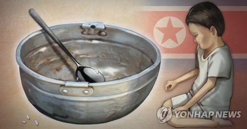 """""""北당국, '절대적 식량난' 예견…4월 중 대책 시급"""""""