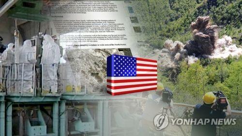 美 '북핵은폐설' 확산(CG)
