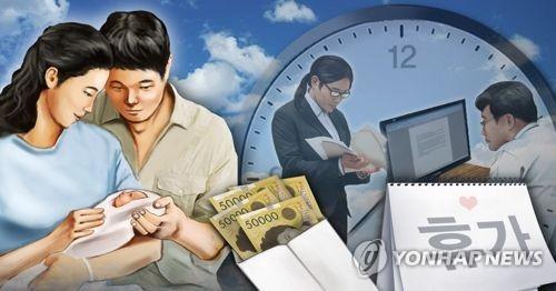 강원도의회 사회문화위원회, 주요 현안 의정자문회의 개최