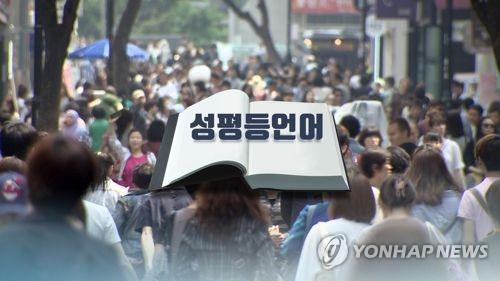 '양성평등 위반' 방송프로 제재비율 6년간 0.9%…작년 0건