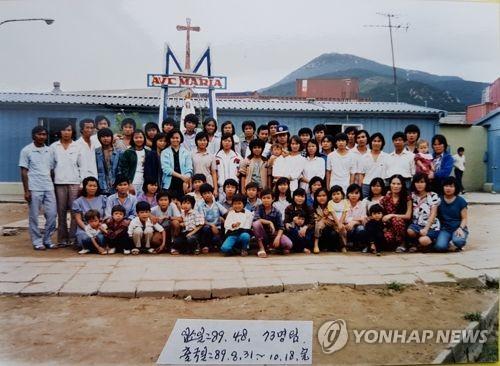 부산 난민보호소