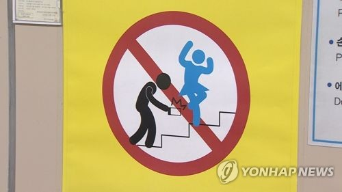 """""""장 보는 척"""" 마트서 여성 치마 속 촬영 30대 영장"""