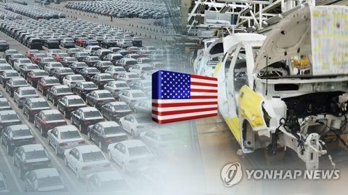 미국 '자동차 관세폭탄도' 대기…무역전쟁 일파만파(CG)