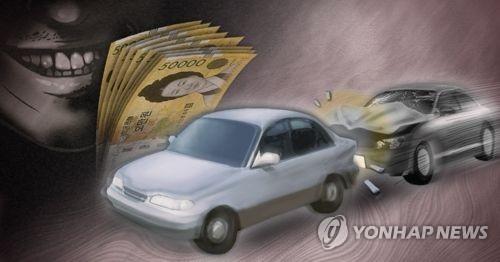 중앙선 침범 차량에 고의로 '쿵'…상습 보험사기 20대 실형