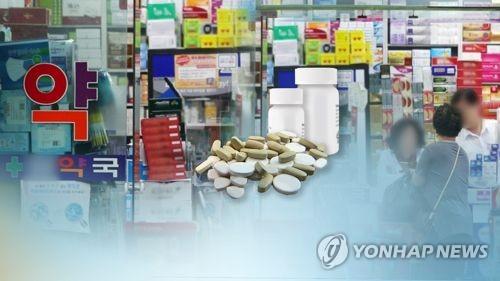 제약사에 의약품 발암물질 안전성 입증 '의무화'