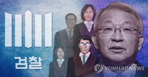 양승태 사법부 '법관사찰·재판거래 의혹' 사건 (PG)