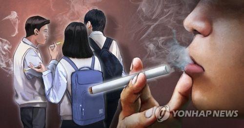청소년 흡연 (PG)