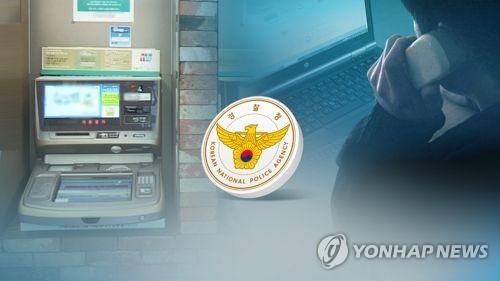 보이스피싱 범죄에 통장 제공한 60대 검거