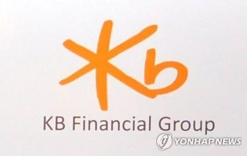 KB금융, 새 사외이사 후보로 김경호 교수 추천