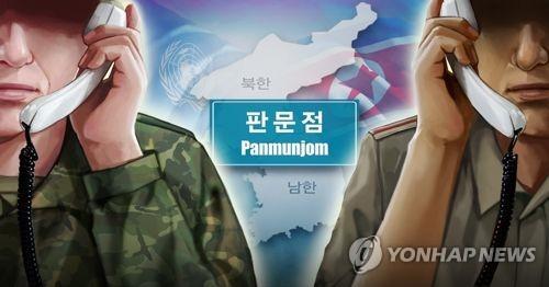 북한, 유엔사 직통 전화개설 요구 (PG)