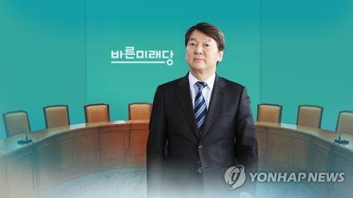 바른미래 내홍 속 안철수 6월 복귀설 솔솔…신당 창당설까지