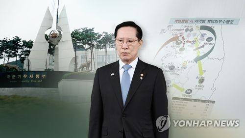계엄문건 보고받고 4개월 방치 송영무 좌초 위기(CG)