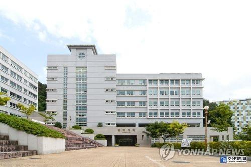 朝鮮大法学部(同大提供)=(聯合ニュース)