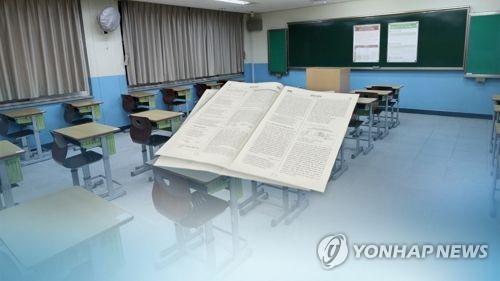 경찰, '답안지 조작' 전북 모 사립고·전 교무부장 집 압수수색