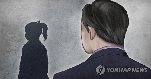 길가던 초등생 추행 베트남인, 1심 '무죄'→항소심 '실형'