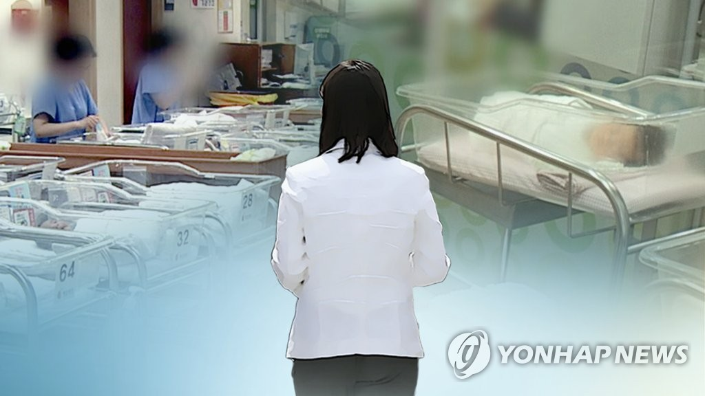 """""""불임·유산 사업주·국가 책임 강화해야(CG)"""