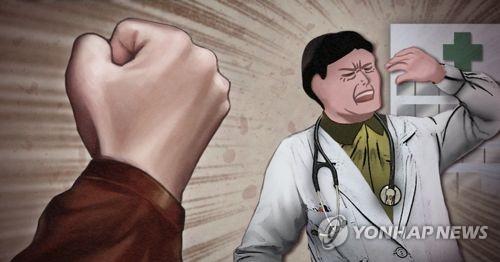 의사 폭행 (PG)