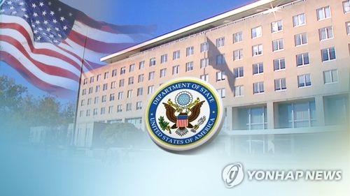 """美국무부 """"한미, 대북 통일된 대응 조율위해 긴밀한 접촉 유지"""""""