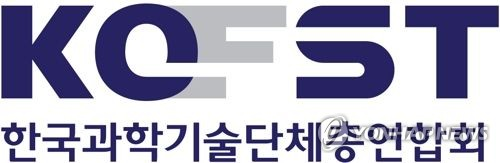 한국과학기술단체총연합회 로고