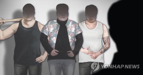 """주승용 """"대전 조직폭력배 적지만 범죄 건수는 전국 최상위권"""""""