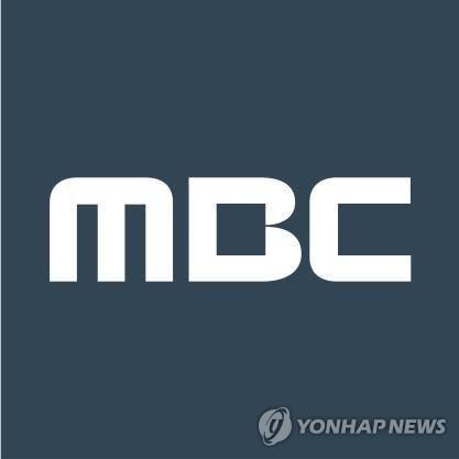 """방문진 이사장 """"적자 MBC, 시청자 신뢰회복 중요"""""""