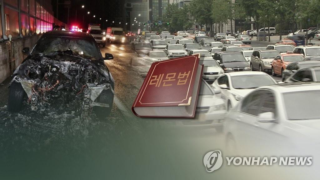 새 차 고장 반복되면 교환·환불…레몬법 시행 (CG)  [연합뉴스TV 제공]