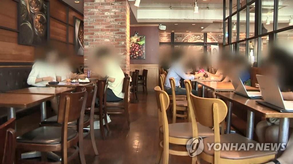 카페  [연합뉴스TV 제공]