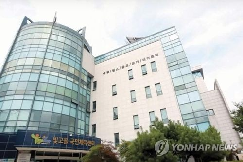 광주 광산구시설관리공단 이사장 공모에 4명 지원
